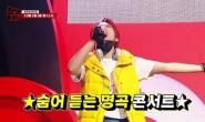 中秋特辑《隐藏的演唱会》,时隔3年T-ara要合体了吗?