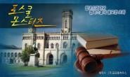 金泛确定出演新剧《Law School》化身法学院高材生