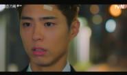 《青春纪录》朴宝剑、朴素丹甜蜜的背后,暗藏不同的剧情走向?