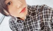 10年霸凌风波后,AOA珉娥透过IG交待自己的近况