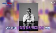 他是BigHit次世代制作人,因为BTS的一首歌,搬进了如今的豪宅