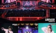 超过20组艺人的Dream Concert来啦