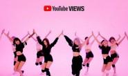 BLACKPINK舞蹈练习室点击量突破3亿次,历代最快记录