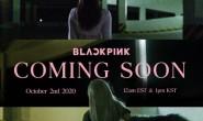BLACKPINK新歌名字,造型出炉,预计将再次打破记录