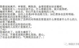 女团爱豆三次割腕,韩网友:她爸去世,妈有病,姐患癌症