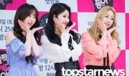韩女团成员对嘉宾言语性骚扰?调侃:和女朋友什么都做了吧?