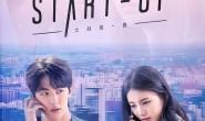 南柱赫、裴秀智、金宣虎、姜汉娜主演tvN新剧将于10月开播