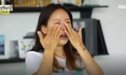 对于练歌房争议,李孝利节目中落泪:担心退出节目、连累大家