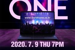 KPOP线上慈善演唱会《World Is One》正式官宣