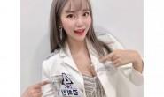 韩女歌手提及和Red Velvet涩琪是高中同学,遭批装熟