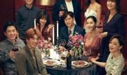 JTBC新金土剧《优雅的朋友们》,17集全部将以19禁等级播出