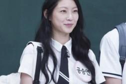 孔升妍在节目中透露:和妹妹走在一起,人们都会先认出妹妹定延!