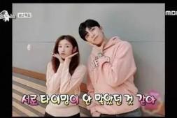 秀铉透露过往暧昧对象,节目中直球告白Secret烋星