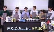 BTS亲邀白钟元展开韩式火腿大对决,智旻神奇摆盘
