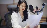 AOA霸凌争议六个月后雪炫首发文,是《日与夜》给我活下去的动力