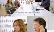 SM李秀满节目竟声称怕BoA?曝光二人曾争吵到凌晨4点引爆笑