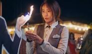"""盘点""""曾是票房毒药""""的韩国女演员,现在都变收视保证啦!"""