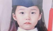 Apink恩地公开幼儿园毕业照,网友惊讶简直是复制贴超可爱!
