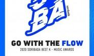 2020 SORIBADA颁奖典礼完整获奖名单
