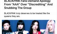 BLACKPINK专辑销量不及IZONE?网友:妥妥的黑幕