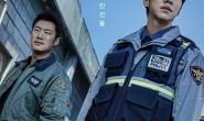 3月韩剧清单公开,宋江有两部新作品!