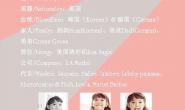 """号称""""小Jennie""""的YG童模,现状曝光,网友:已失去灵气"""