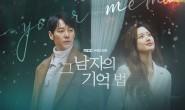 回顾近年收视惨兮兮的8部韩剧,最新这部还不到1%!MBC电视剧危机!