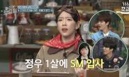 爱豆高颜值新世代来袭,韩流要发生转变了吗?