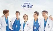 《机医》《结词曲》第二季,《顶楼》第三季有望六月与观众见面
