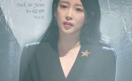 有心了!T-ARA出身素妍发行单曲,给中国粉丝的圣诞礼物