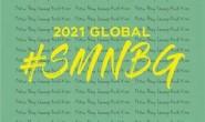 SM为推出新男团举办全球试镜