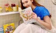郑秀妍Jessica首部作品《shine》将推迟发行