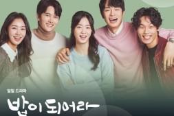 2021一月韩剧清单公开!路云、金英光、成勋来袭