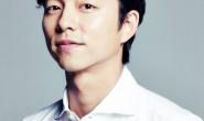 孔刘、朴宝剑电影《徐福》释出演员问候预告