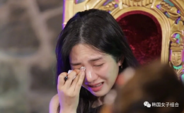 韩警方调查她的性侵案件,她节目中提及雪莉!