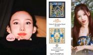 JYP花钱了,用爱马仕和LV做出女爱豆丑衣服,化妆师把TWICE娜琏画的?