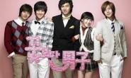 网友最希望翻拍的韩剧TOP8,《花样男子》、《大长今》上榜!