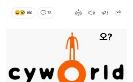 T-ara孝敏兴奋挖出15年前Cyworld上的经典旧照