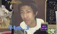 8位韩国男星整形前后对比照盘点,SJ成员就有三位上榜!