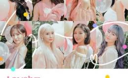 韩国女团Lovelyz特别AR写真集项目