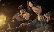 《釜山行2:半岛》一部令人失望的电影,强行煽情、CG动画飙车