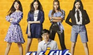 《第六感》将于10月结束放映,刘在石和5位女嘉宾完美的合作