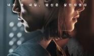 2021最新!盘点韩国悬疑片推荐TOP20