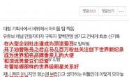 韩网友对Jennie恋爱的真实反馈,像小说女主一样的人生