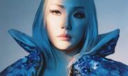 时隔四年,CL新曲舞台通过海外节目公开,会再次收获赞扬吗?