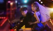 《爱我的间谍》定档,Eric与刘仁娜鸡飞狗跳的浪漫