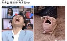 大笑起来像运动鞋的男团爱豆?