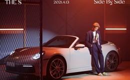 韩国男团Seventeen成员The 8预告,发行第三张Solo数码单曲