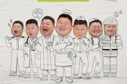 姜虎东新综艺《职动产》,一人饰七角海报公开