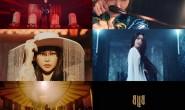 MAMAMOO新专主打曲《AYA》视觉预告视频公开